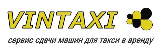 Разработка логотипа и фирменного стиля для такси фото f_3785b9239e57dc1e.png