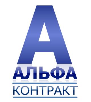 Дизайнер для разработки логотипа компании фото f_3865bf7d64790330.png