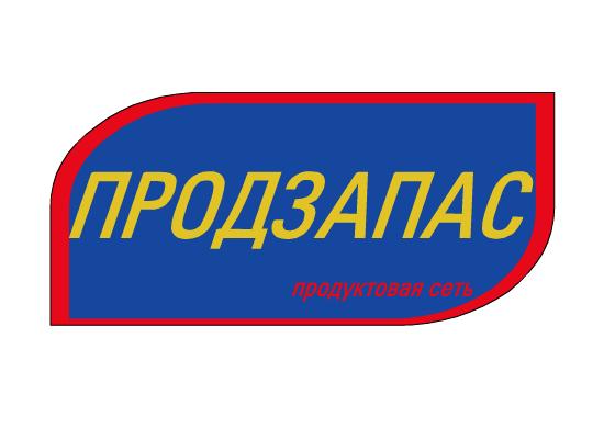 Придумать название для сети магазинов фото f_3935b692b5d6b807.png