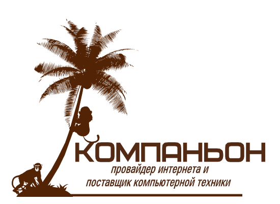 Логотип компании фото f_5145b6abc527bd1f.png