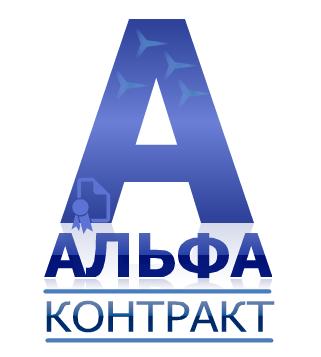 Дизайнер для разработки логотипа компании фото f_5455bf6f3f1abaa4.png