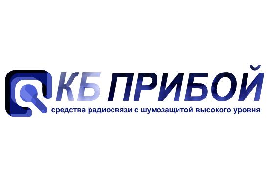 Разработка логотипа и фирменного стиля для КБ Прибой фото f_5575b2516eed3fed.png
