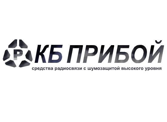 Разработка логотипа и фирменного стиля для КБ Прибой фото f_5585b2516fb6a850.png