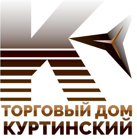 Логотип для камнедобывающей компании фото f_5645b99579618a3c.png