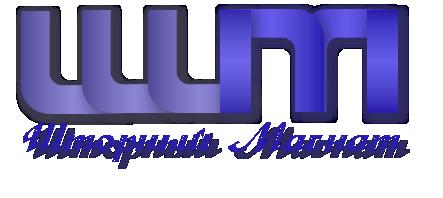 Логотип и фирменный стиль для магазина тканей. фото f_5785cdad15d210c5.png