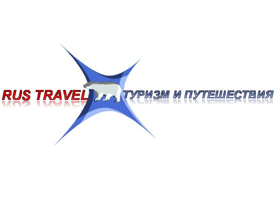 Разработка логотипа фото f_5875b3ce423750ee.png