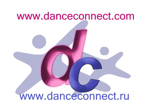 Разработка лого для спортивного портала www.danceconnect.ru фото f_6215b403fcc32fc9.png