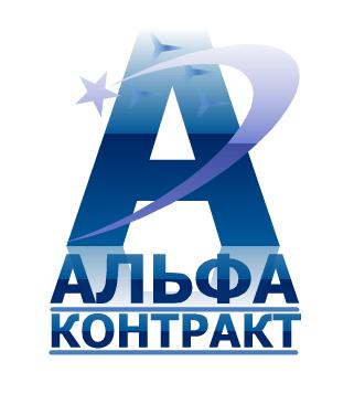 Дизайнер для разработки логотипа компании фото f_6475bf68a3ed6809.png