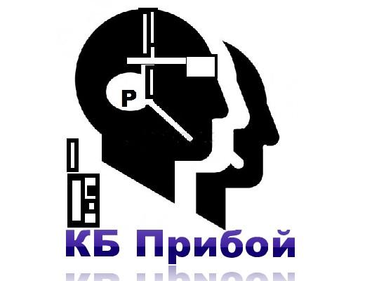 Разработка логотипа и фирменного стиля для КБ Прибой фото f_7455b23585a597e0.jpg