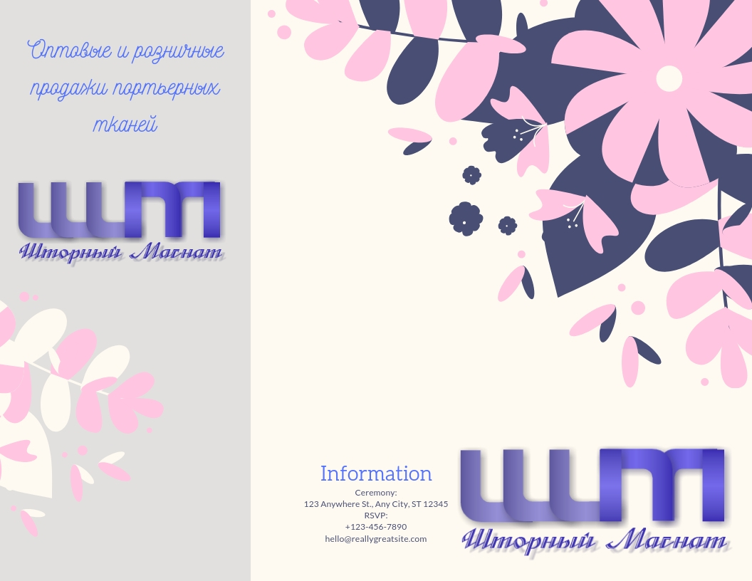 Логотип и фирменный стиль для магазина тканей. фото f_7995cdad5a772888.jpg