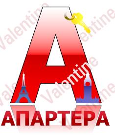 Логотип для управляющей компании  фото f_9435b719099ea455.png