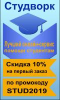 f_6025d49d1197122c.png