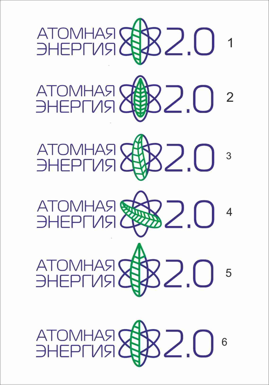"""Фирменный стиль для научного портала """"Атомная энергия 2.0"""" фото f_28859fcde9a110c6.jpg"""