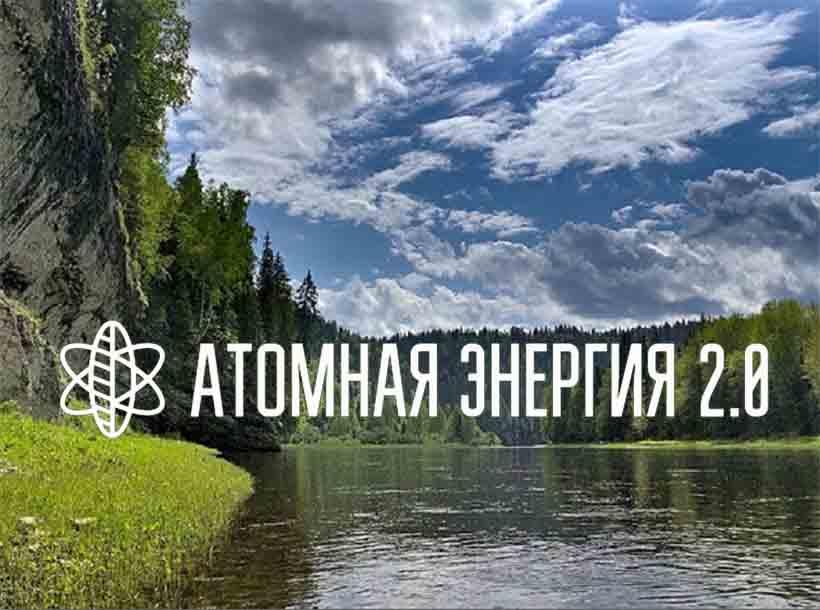 """Фирменный стиль для научного портала """"Атомная энергия 2.0"""" фото f_5565a005df6c4231.jpg"""