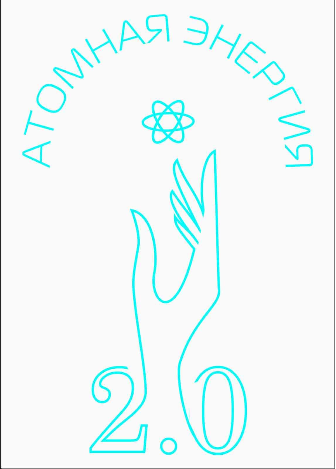 """Фирменный стиль для научного портала """"Атомная энергия 2.0"""" фото f_6185a00c29728d30.jpg"""