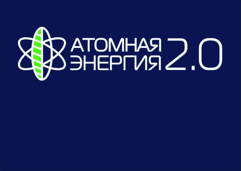 """Фирменный стиль для научного портала """"Атомная энергия 2.0"""" фото f_68359fccbaec0dab.jpg"""
