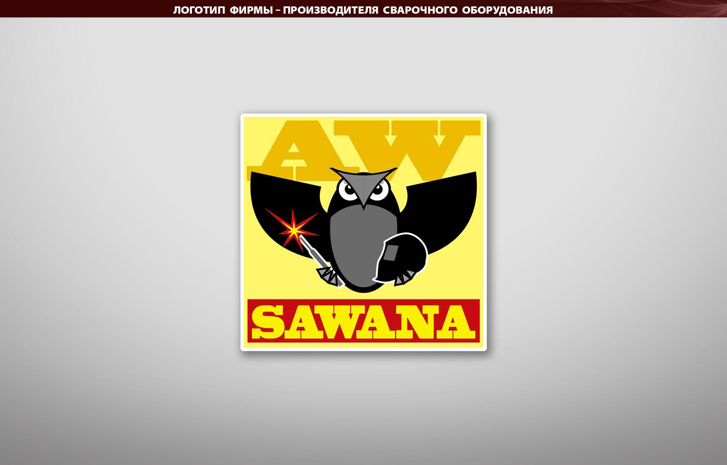 Логотип фирмы-производителя сварочного оборудования