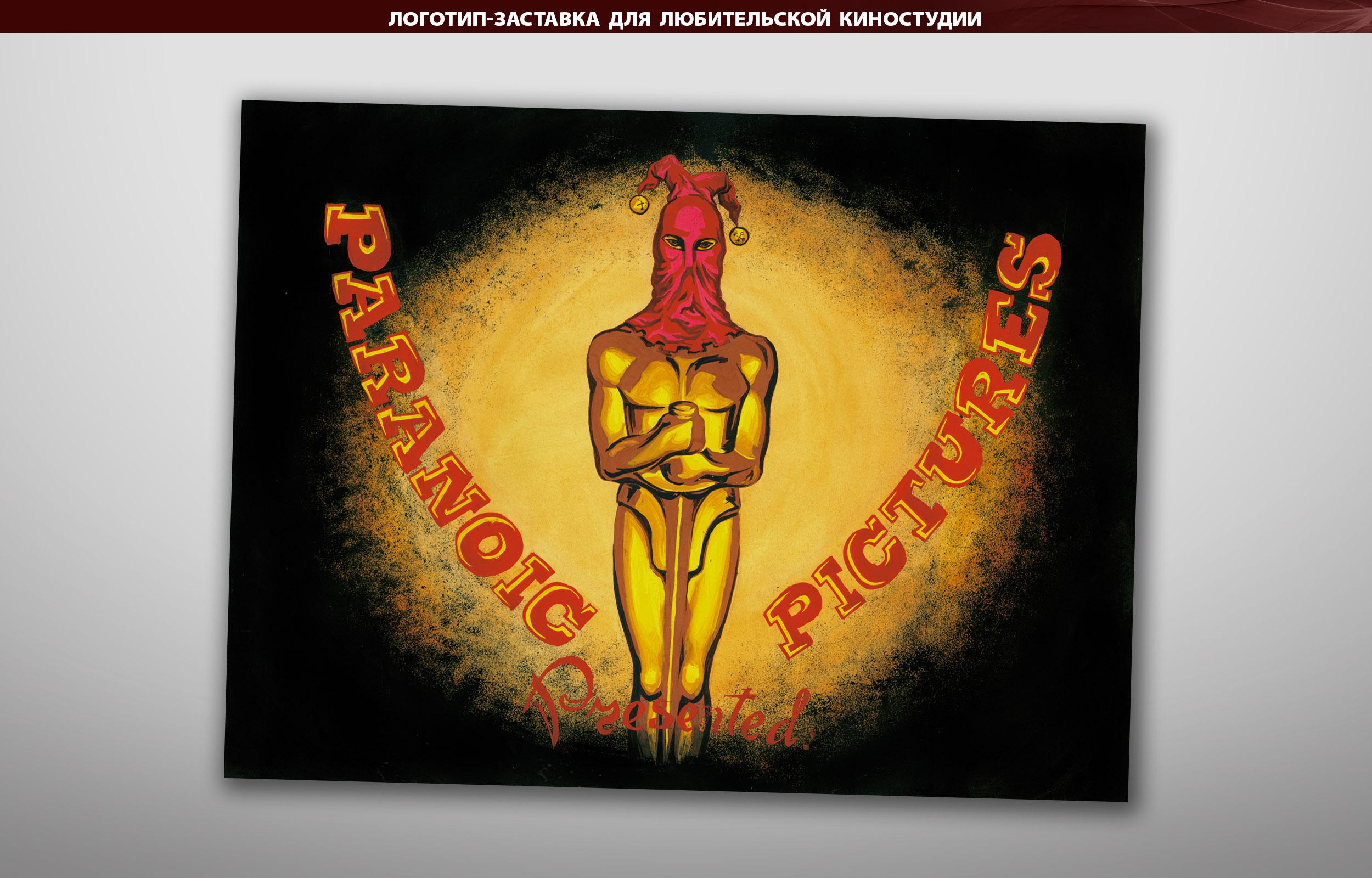 Логотип-заставка для любительской киностудии