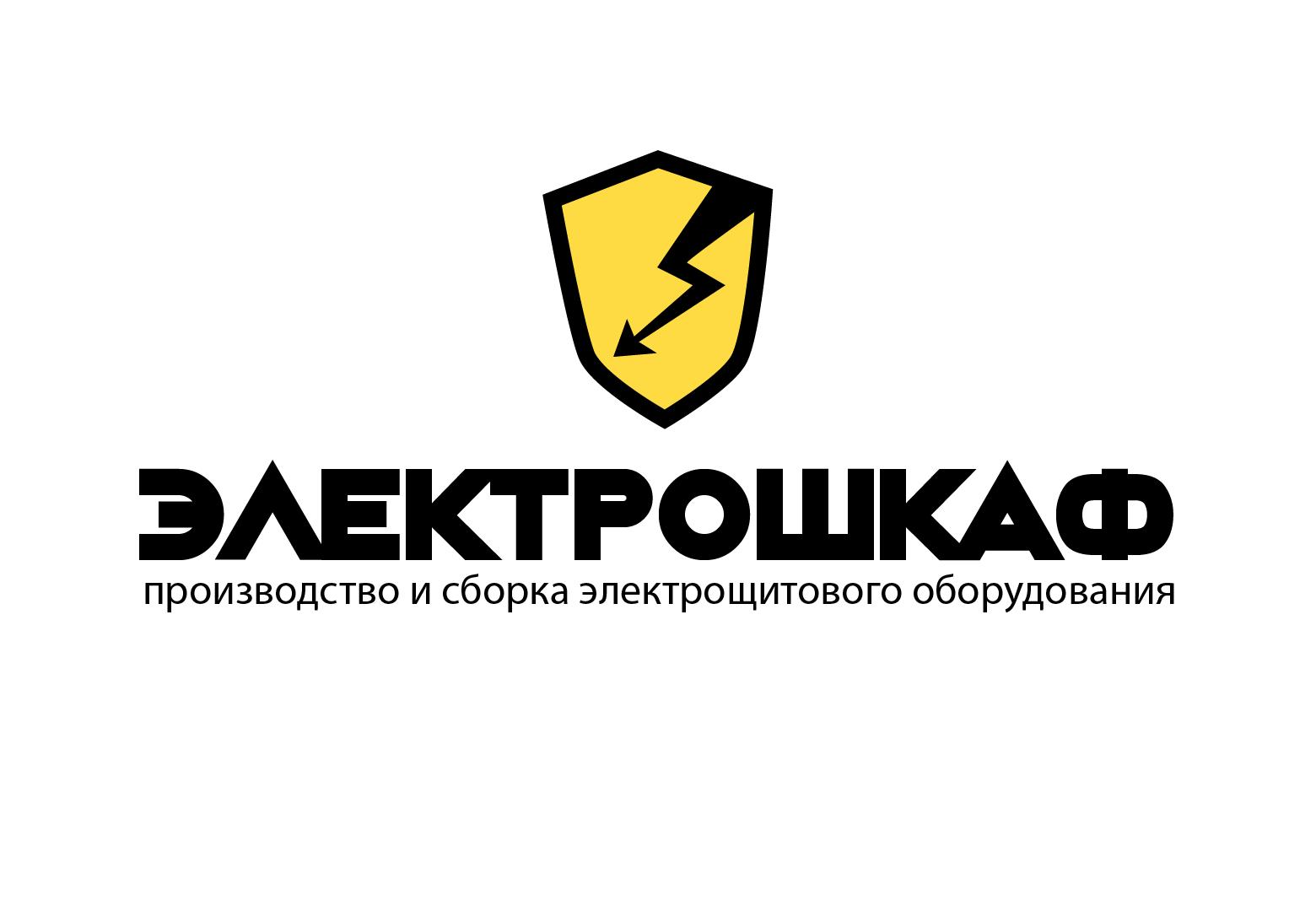 Разработать логотип для завода по производству электрощитов фото f_5455b71c753a026d.png