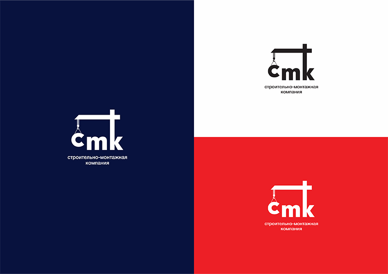 Разработка логотипа компании фото f_0225de1840a85fdf.png