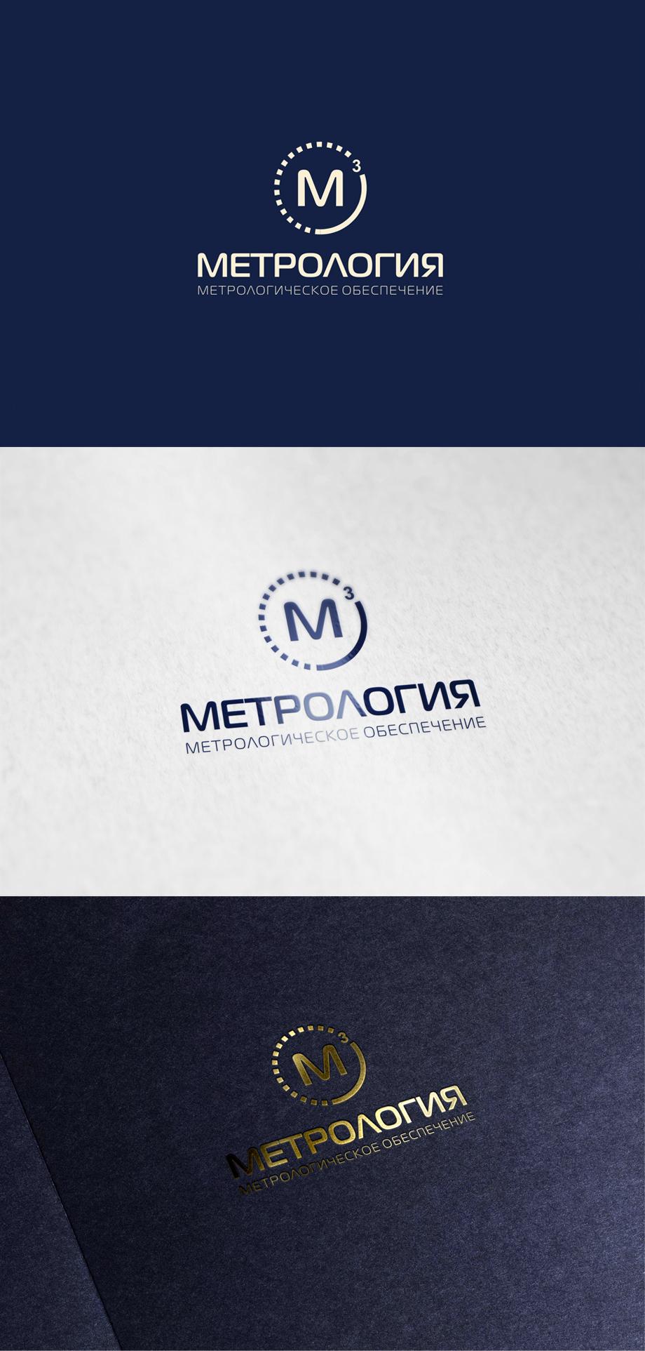 Разработать логотип, визитку, фирменный бланк. фото f_07758ff05d2307a0.jpg