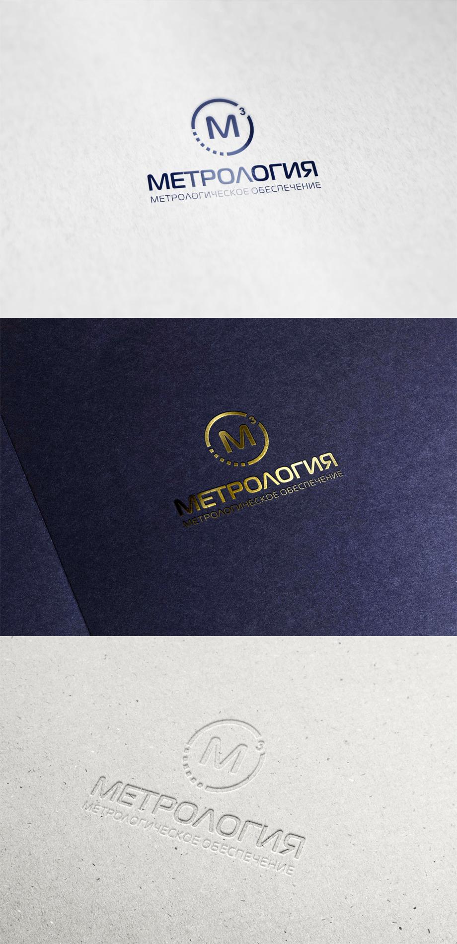 Разработать логотип, визитку, фирменный бланк. фото f_11358ff0354b4cff.jpg