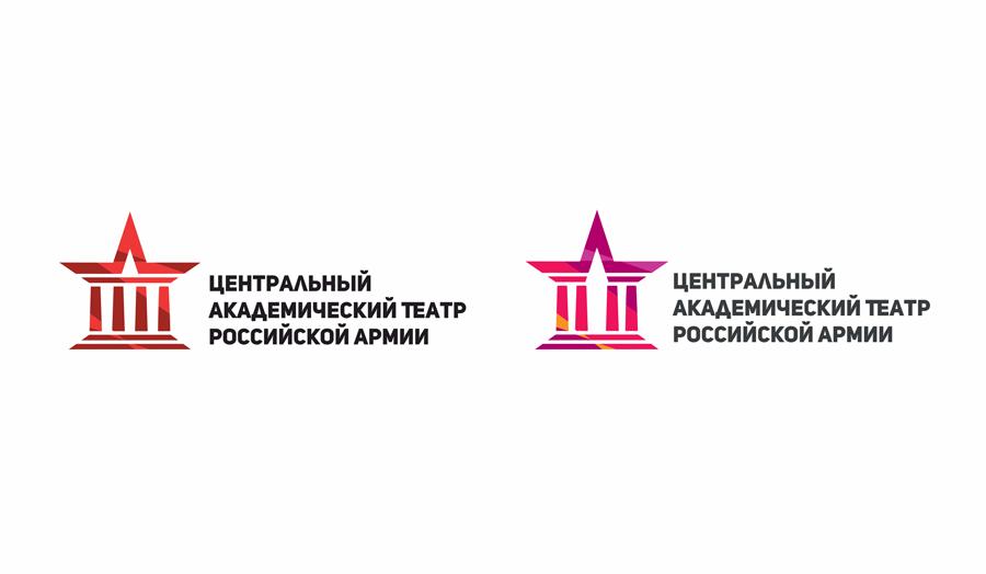 Разработка логотипа для Театра Российской Армии фото f_1685887c53ba83c6.png