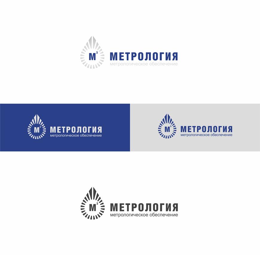 Разработать логотип, визитку, фирменный бланк. фото f_17158f8694625598.jpg