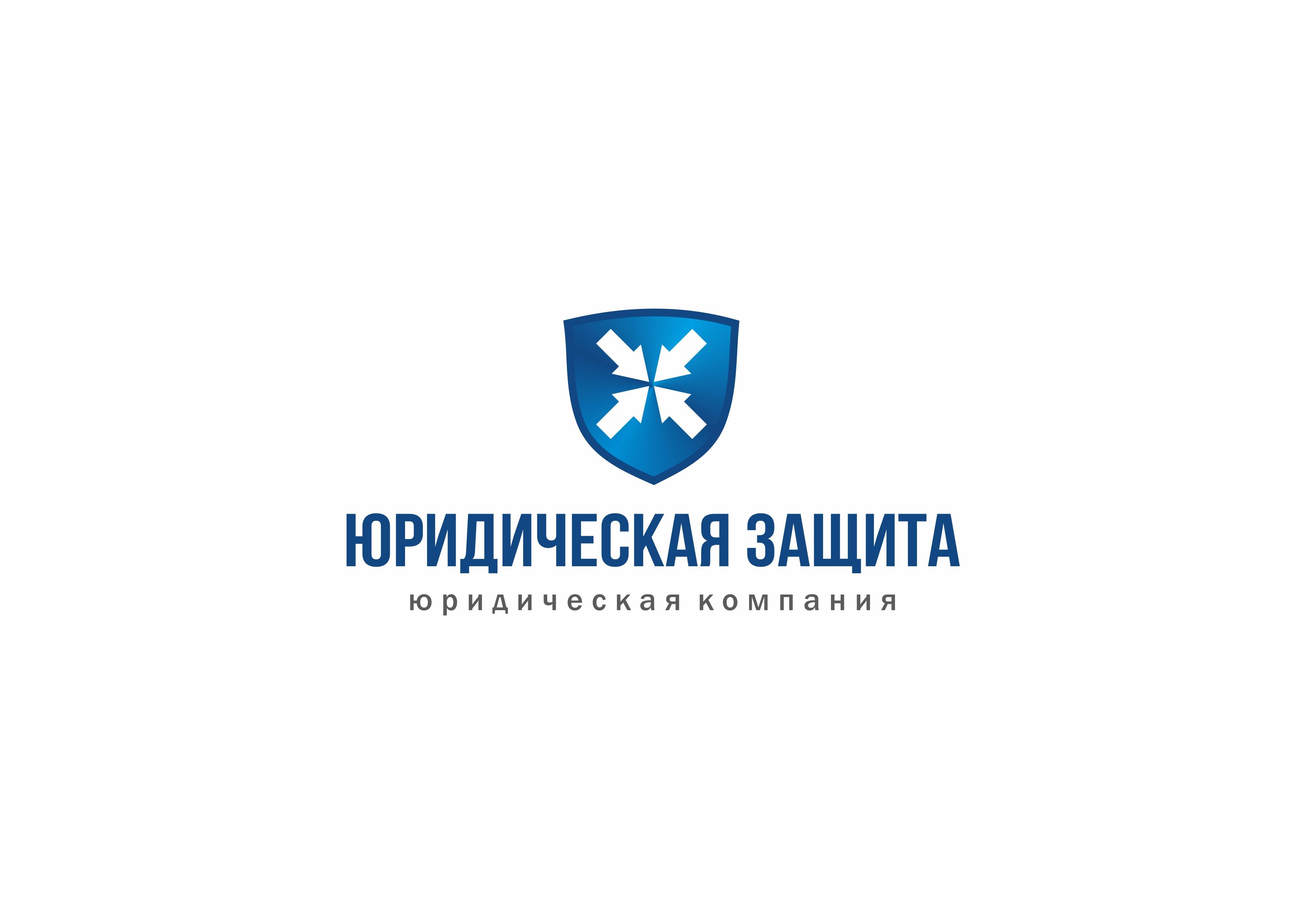 Разработка логотипа для юридической компании фото f_18655e06d359e475.jpg