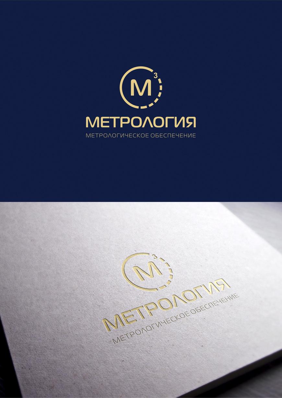 Разработать логотип, визитку, фирменный бланк. фото f_30658ff29a0b1b47.jpg