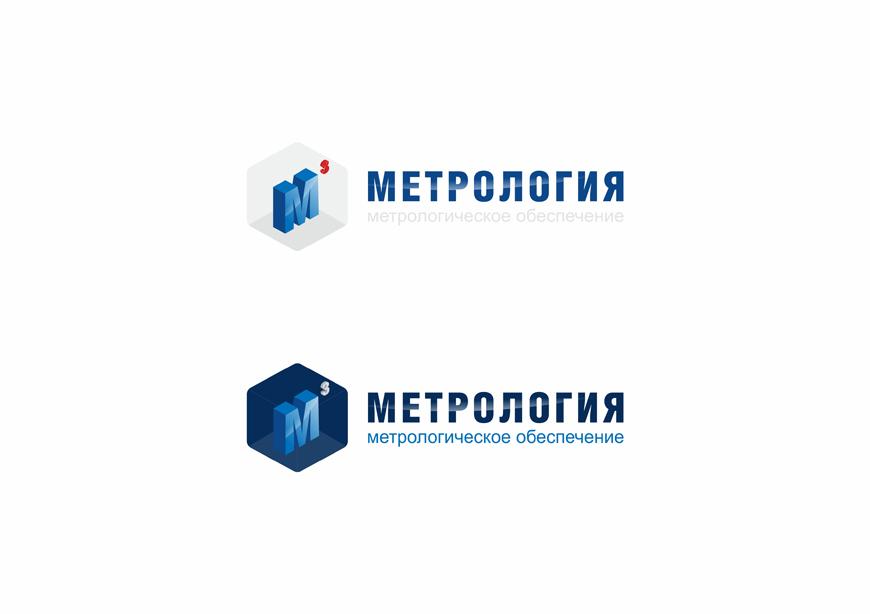 Разработать логотип, визитку, фирменный бланк. фото f_46158f9b56cd8902.jpg