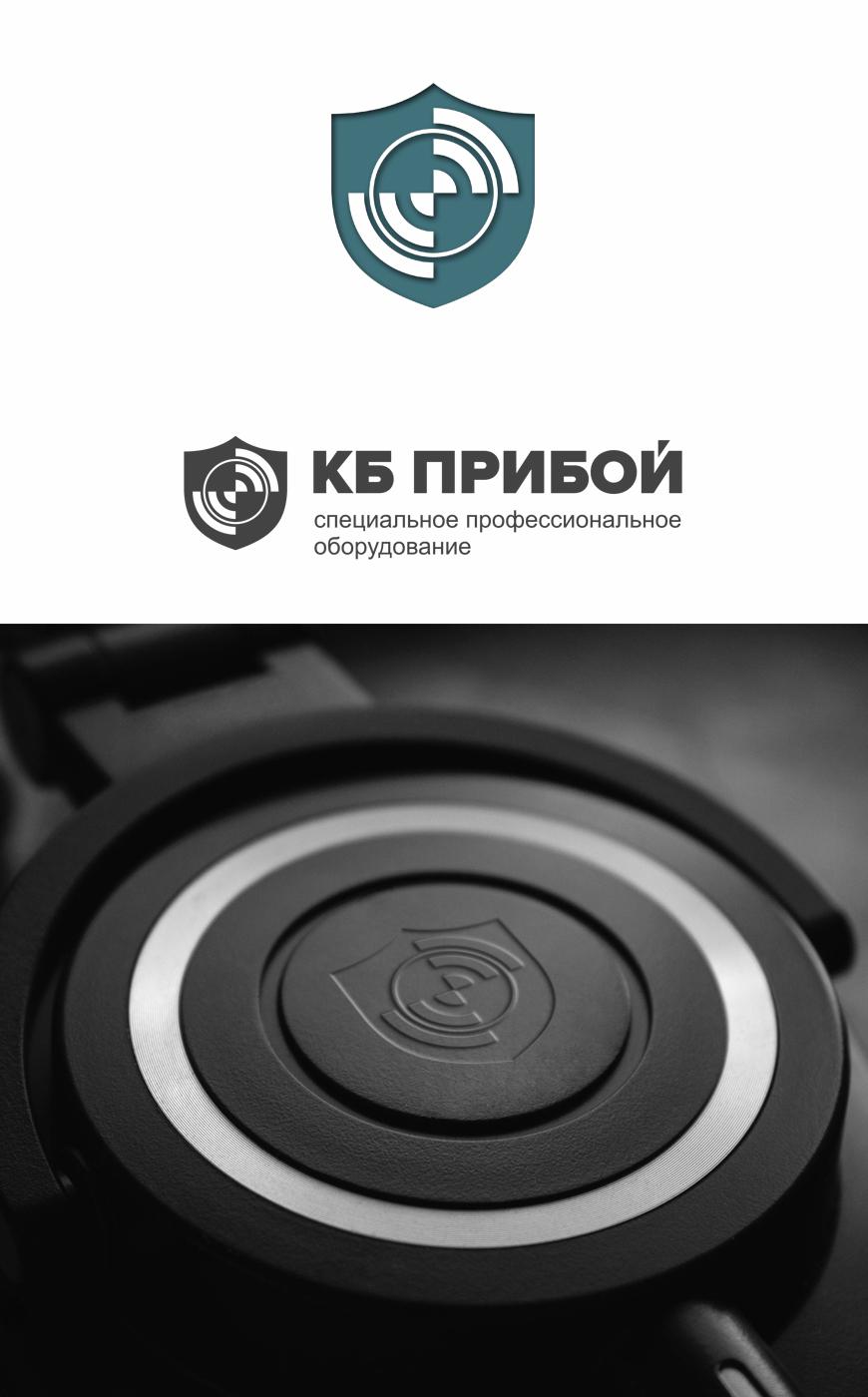 Разработка логотипа и фирменного стиля для КБ Прибой фото f_4865b2b4f775216f.jpg