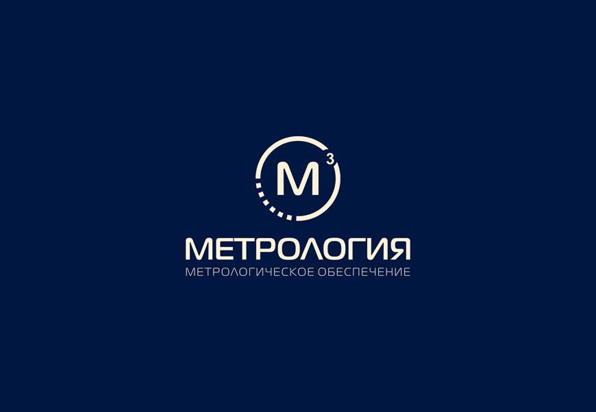 Разработать логотип, визитку, фирменный бланк. фото f_52258feffdeebc1d.png