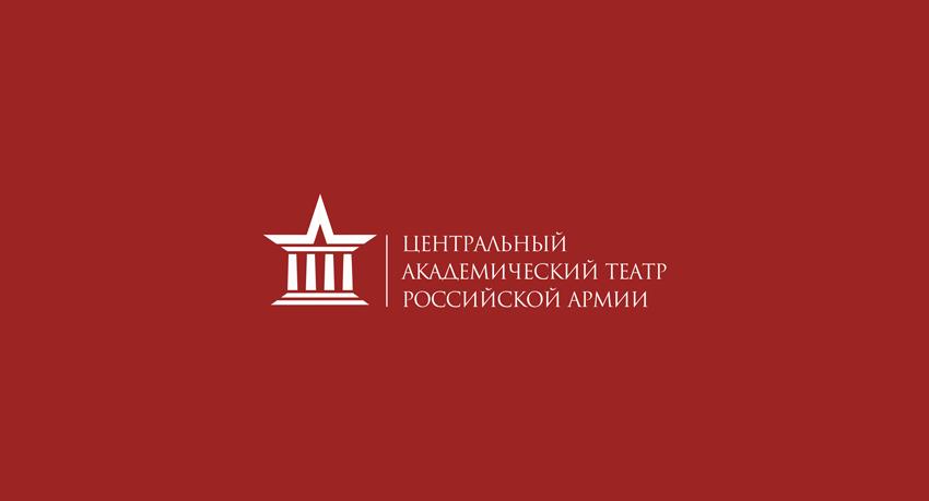 Разработка логотипа для Театра Российской Армии фото f_52458876672af0ec.png