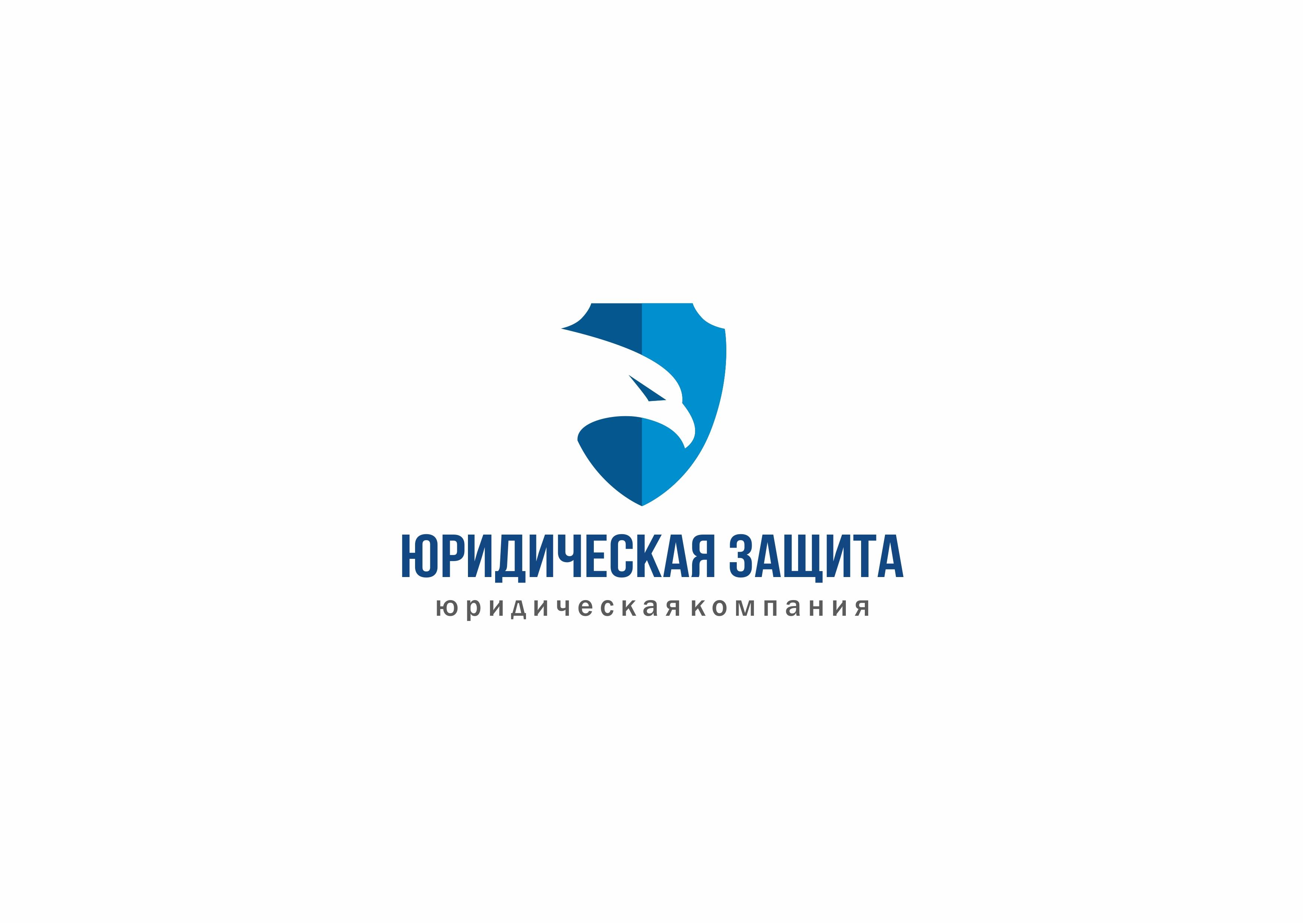 Разработка логотипа для юридической компании фото f_63455e0715a38f93.jpg