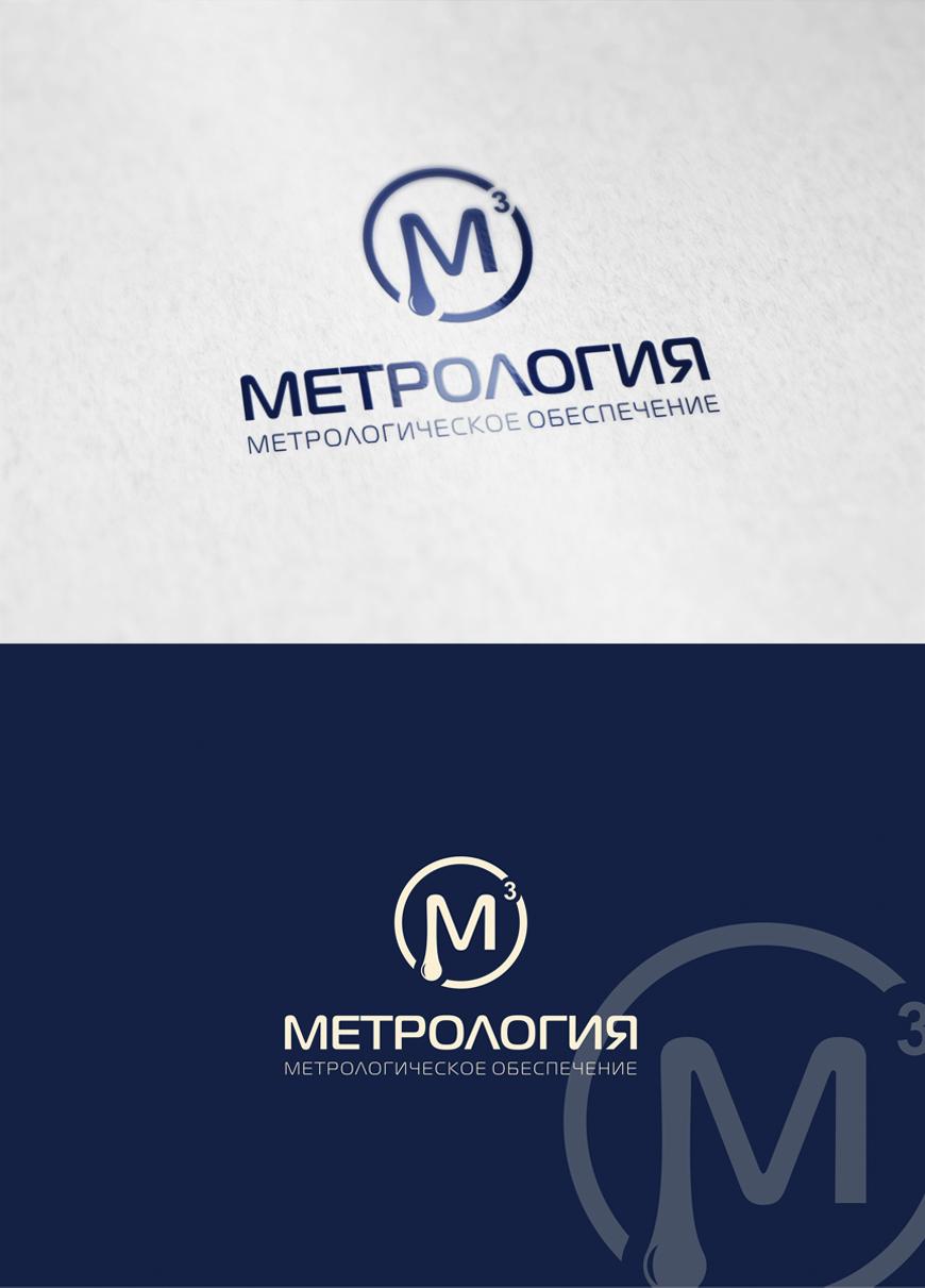 Разработать логотип, визитку, фирменный бланк. фото f_70358fdf18d57cd5.png