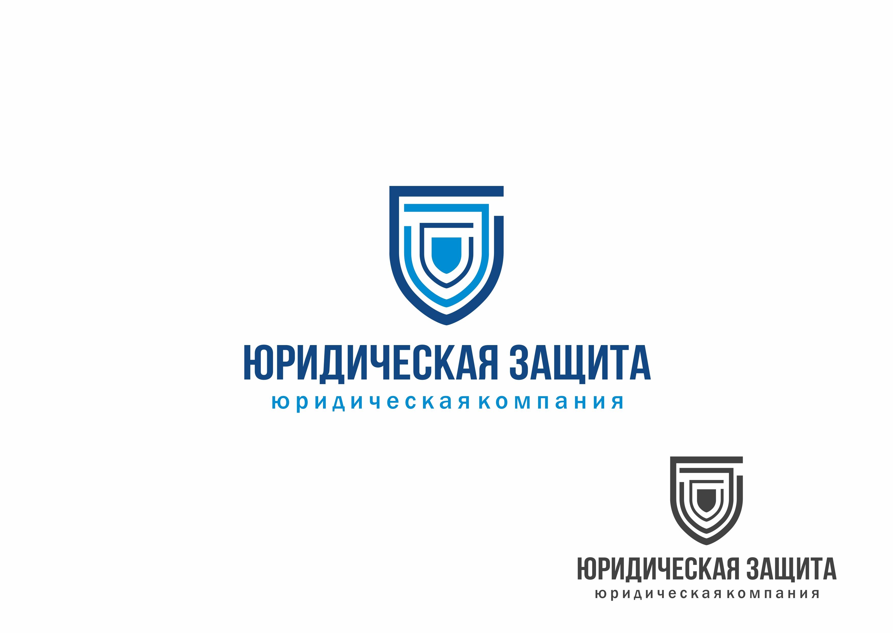 Разработка логотипа для юридической компании фото f_78355e075e37e6cd.jpg