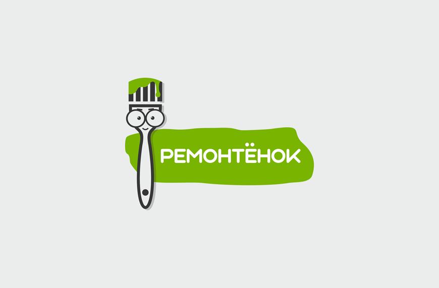 Ремонтёнок: логотип + брэндбук + фирменный стиль фото f_97259562f33e818d.png