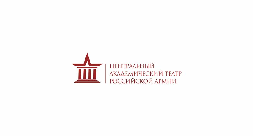 Разработка логотипа для Театра Российской Армии фото f_9875887672a3951e.png
