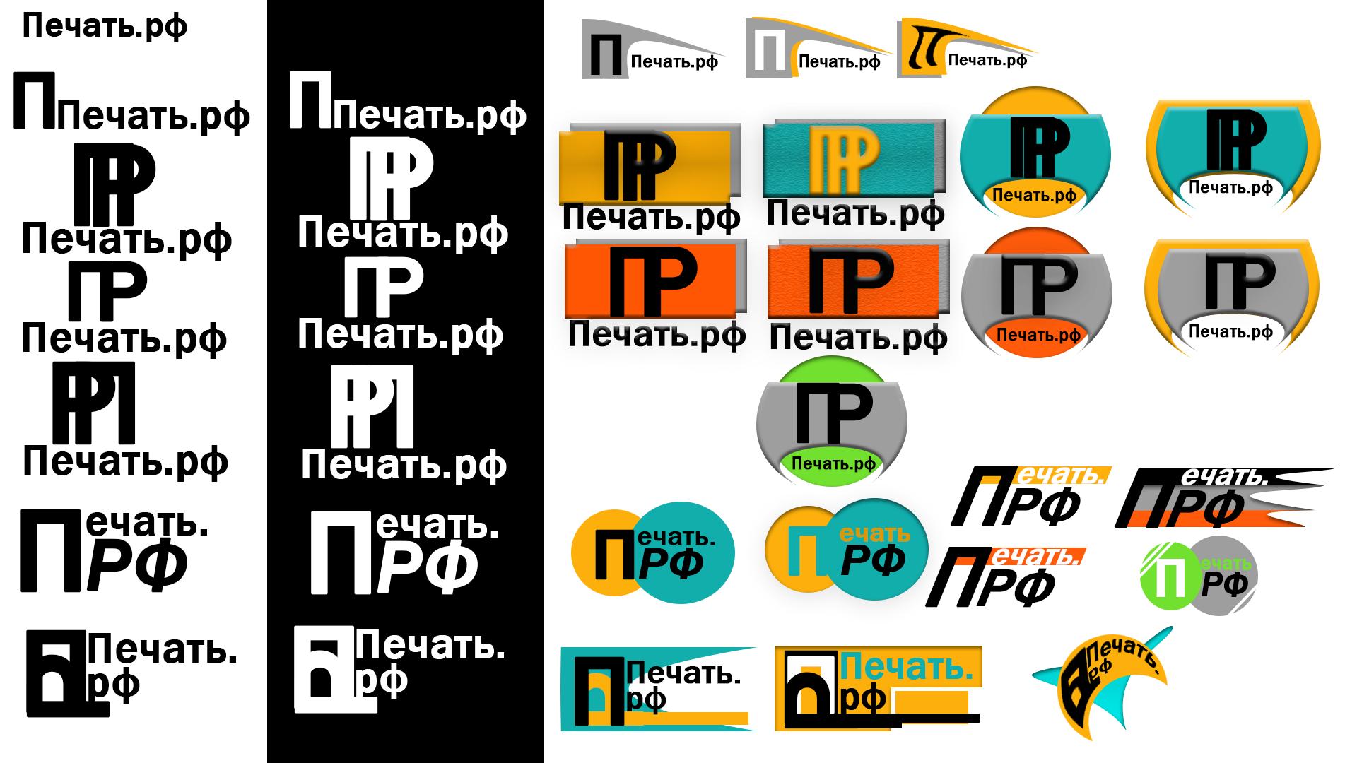 Логотип для веб-сервиса интерьерной печати и оперативной пол фото f_9585d2a3a6b0c4bc.png