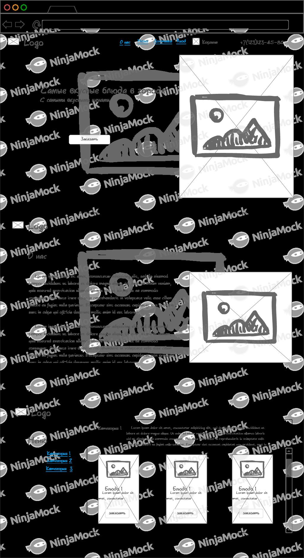 требуется разработать новый дизайн сайта  фото f_0815c34c03926643.png