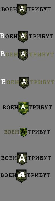 Разработка логотипа для компании военной тематики фото f_319601bee7ba3ce9.png