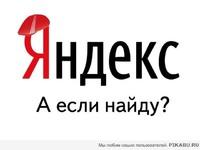 Продвижение сайта в топ 10 по москве и обл. Любая тематика до 100 ключевых...