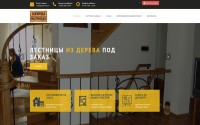 Создание сайта skamaster.ru