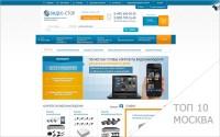 Продвижение интернет-магазина dvrstore.ru в Москве