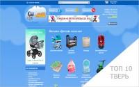 Продвижение интернет-магазина tverichata.ru в Твери