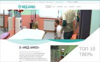 Продвижение сайта med-amko.ru в Твери