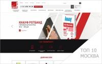 Продвижение сайта zolotie-vorota.ru в Москве