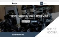 Продвижение и поддержка сайта fotografpro.ru в Москве