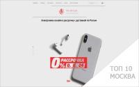 Продвижение сайта luck-shop.ru в Москве